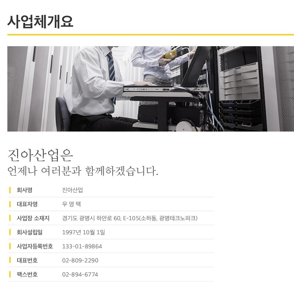진아산업서브_02.png